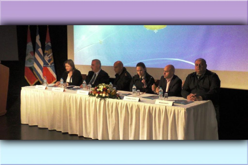 Επιστημονική εκδήλωση με θέμα «Πρόληψη-μια ενσυνείδητη πράξη»