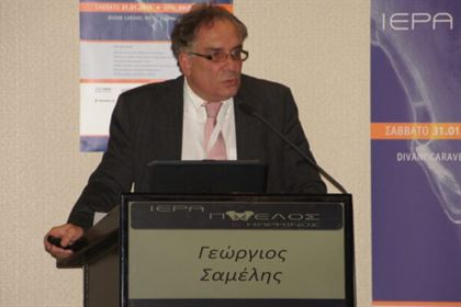 Dr Δέσποινα Κατσώχη