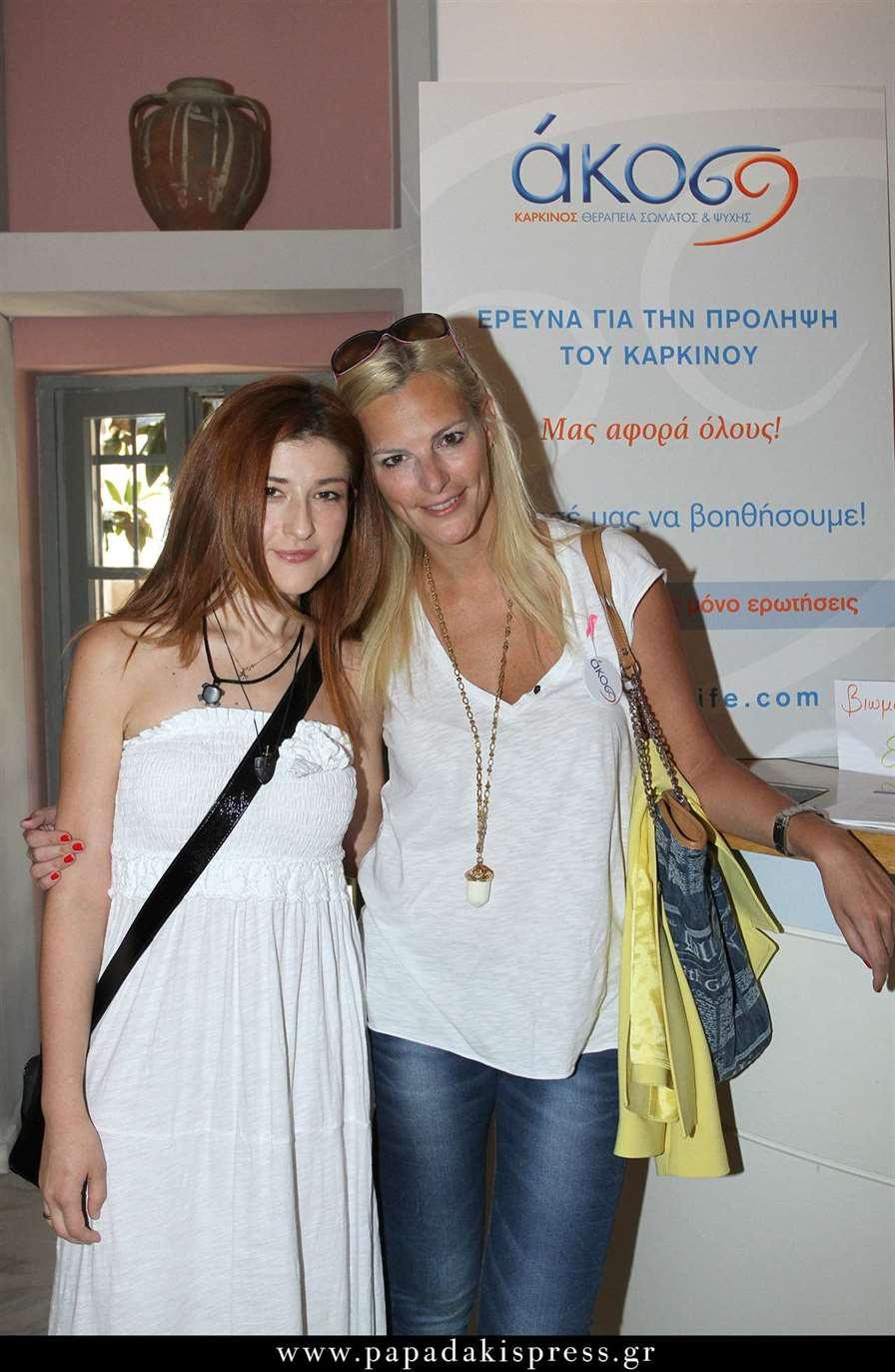 Κατερίνα Φωτοπούλου και Χρύσα Παρασκευοπούλου