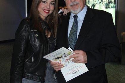 Ο Πάρις Κοσμίδης με την κόρη του Σοφία Κοσμίδη