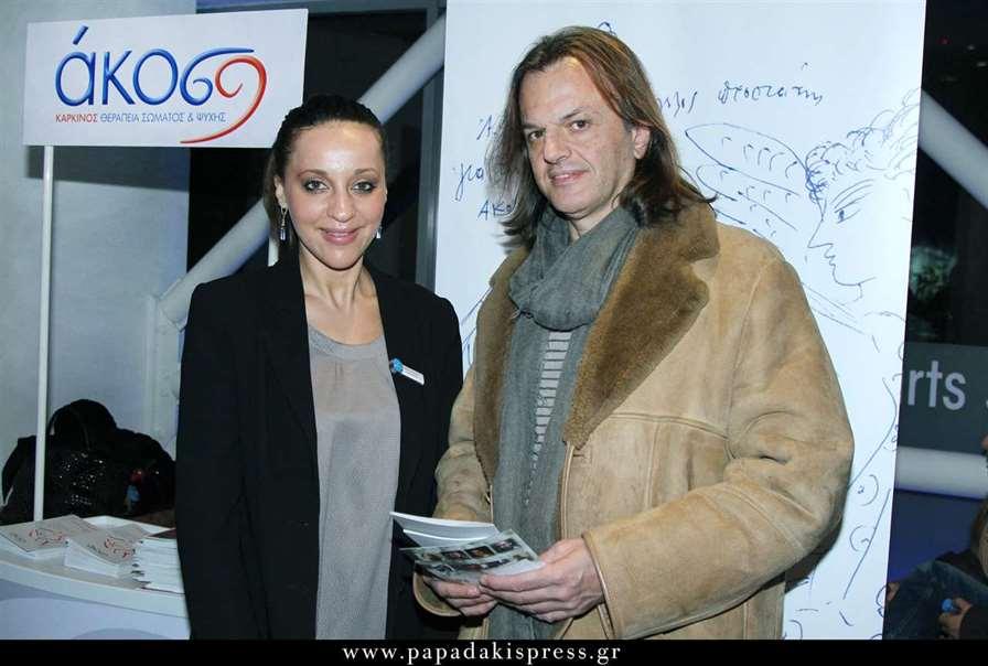 Κωνσταντίνα Κούτσικου και Γιώργος Σαρρής