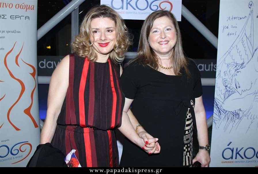 Αθηνά Βούρτση και η Πρόεδρος της ΑΚΟΣ Δέσποινα Κατσώχη