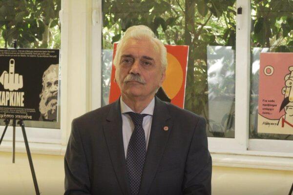 Αντώνιος Αυγερινός - πρόεδρος του Ελληνικού Ερυθρού Σταυρού