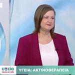 ygeia-aktinotherapeia