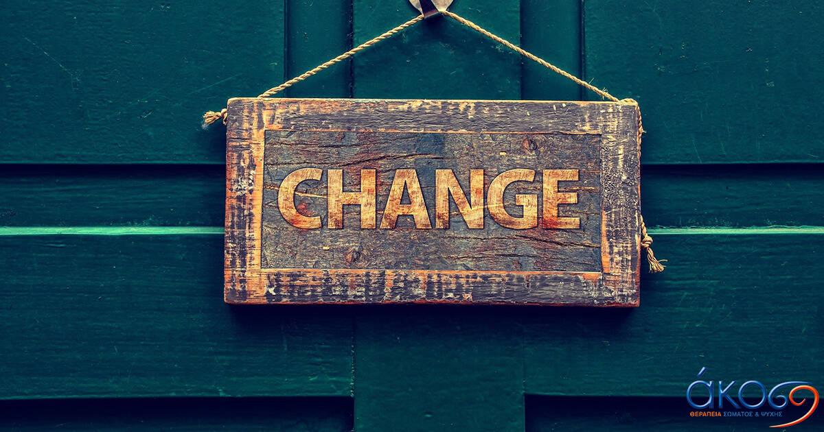 Μήπως ο οργανισμός απαιτεί ν' αλλάξετε διατροφή;