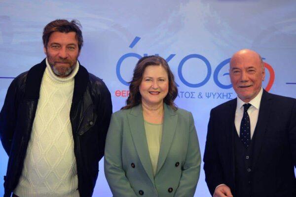 Η Πρόεδρος της ΑΚΟΣ Δρ. Δέσποινα Κατσώχη πλαισιωμένη από τους Γιάννη Στάνκογλου και Μένιο Σακελλαρόπουλο