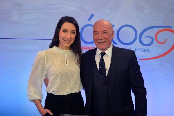 Χριστίνα Φλαμπούρη και Μένιος Σακελλαρόπουλος